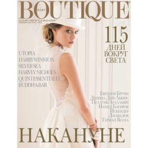 Красивая фотосессия фотосессия в стиле fashion для журнала Boutique magazine Baku (Баку). Фото - Станислав Миронов