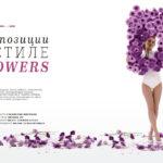Съемка для журнала Wedding с Оксаной ОН
