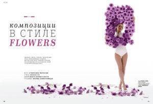 Цветочная фотосессия для журнала Wedding magazine Russia. Фотограф - Станислав (Стас) Миронов.