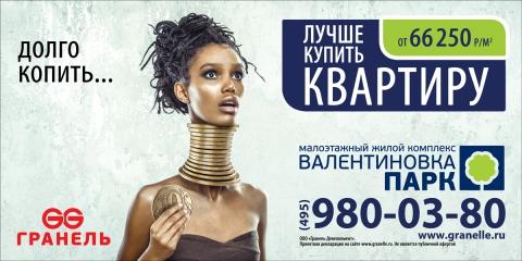Категория - Реклама