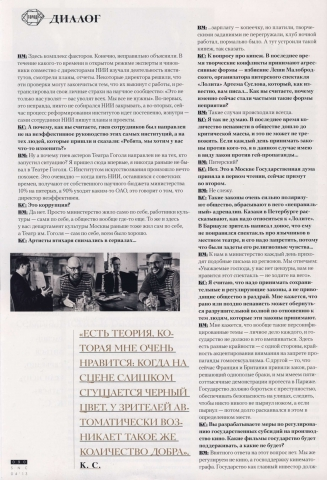 Scan20013